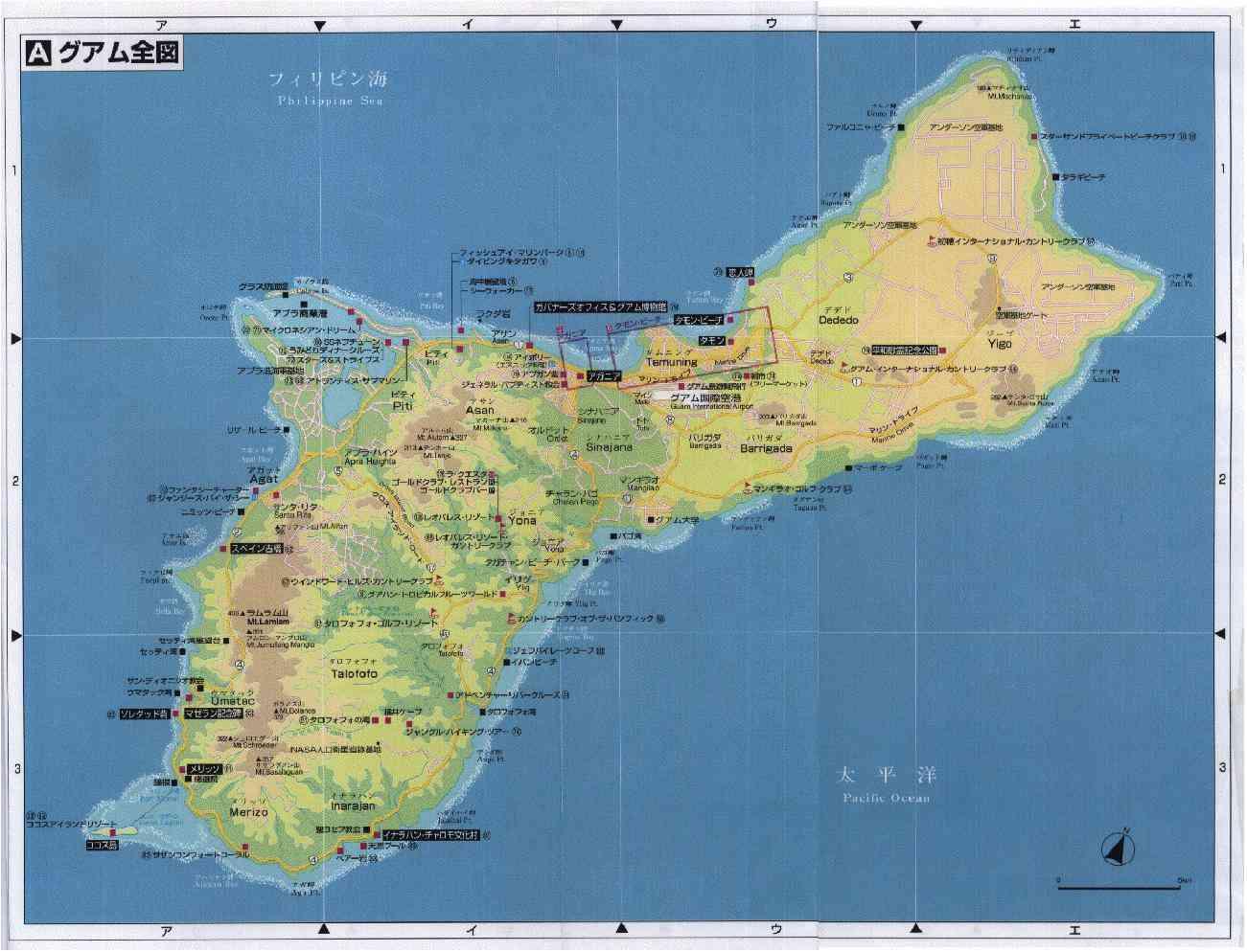 人気観光地グアムで日本人客襲われる…日本人2人死亡11人負傷