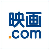 「ハリポタ」原作者、「ダンブルドア元校長はゲイ」と明かす : 映画ニュース - 映画.com