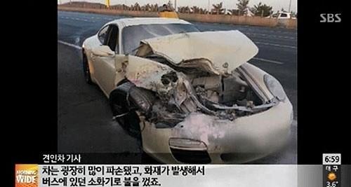 追突事故のチャン・グンソク、謝罪「色々とご心配をかけて申し訳ありません」「皆さん、安全運転してくださいね!!」