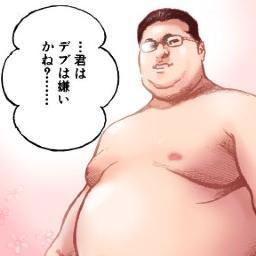 """ぽっちゃり女子に負けるな! """"ぽちゃモテ男子""""になるための10カ条"""
