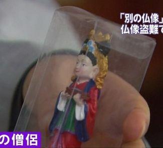 """韓国の僧侶が""""盗まれた仏像""""の代わりに持ってくる人形のクオリティww"""