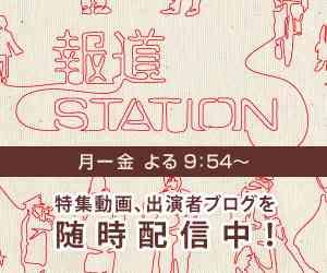 ダブルス~二人の刑事|テレビ朝日