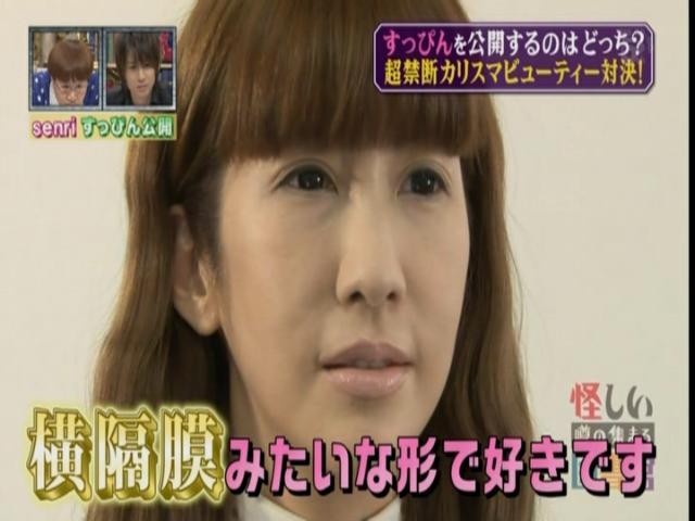 日本初のアラフォーシングル女性向け新雑誌『DRESS』創刊「30代までは練習です。40歳からが女の本番!」