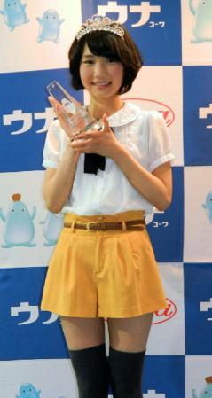 ウナコーワ新CMキャラに15歳・筑井美佑輝「武井咲さんや剛力彩芽さんのような、マルチに活躍できる女優さんを目指したい」