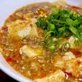 定番おいしい麻婆豆腐 by 大阪食堂 [クックパッド] 簡単おいしいみんなのレシピが141万品