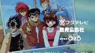 Yu Yu Hakusho Ending 2 - YouTube