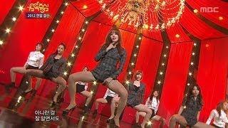 SECRET - POISON, 시크릿 - 포이즌, Music Core 20121229 - YouTube