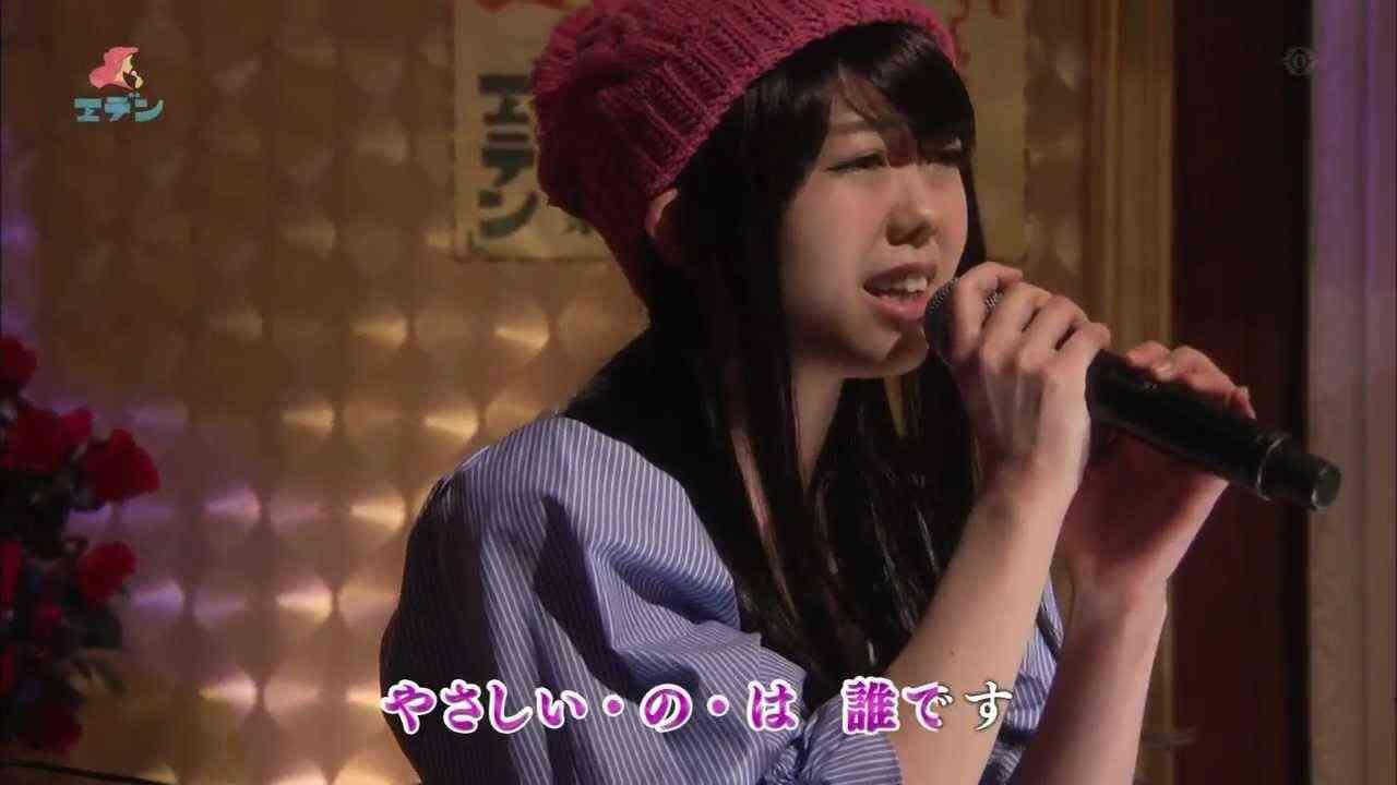 AKB48 峯岸みなみ / もらい泣き - スナック喫茶エデン 2013-03-24 - YouTube