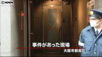 """""""拳銃""""で撃たれ男性重傷、犯人逃走 大阪(日本テレビ系(NNN)) - Yahoo!ニュース"""