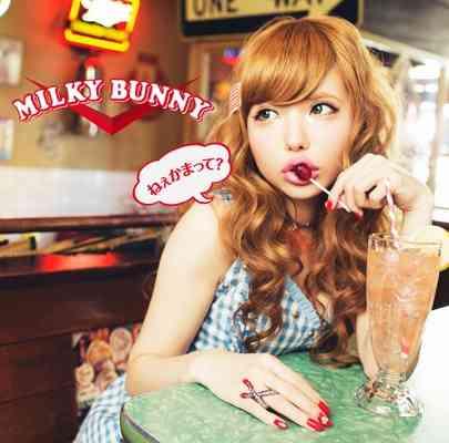 """""""益若つばさ""""との決別「ゼロから始めたかった」 Milky Bunny(ミルキーバニー)新曲「ねぇかまって?」発売イベントで知られざるエピソードを熱弁"""