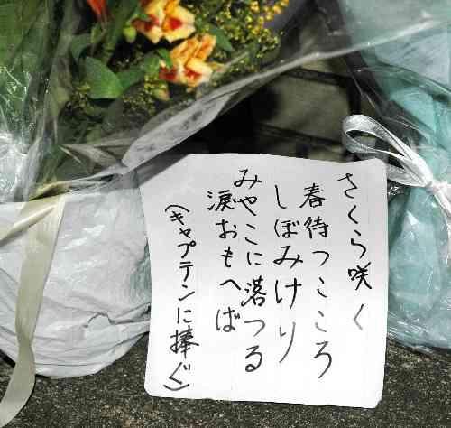 橋下市長「大阪の恥」発言で、園児に投石や、生徒がバスを降ろされたり、嫌がらせ横行 「桜宮」の名が付いた幼稚園や小中学校