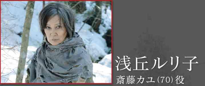 浅丘ルリ子が38才年下俳優と観劇デート 裕次郎の面影感じる?