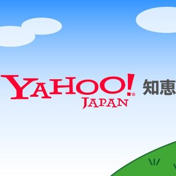 Yahoo!知恵袋に投稿される「曲名を教えてください」の質問がカオスすぎると話題