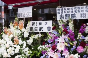 ゴールデンボンバー・歌広場淳 営業停止騒動を謝罪、10日以内に再開を明言