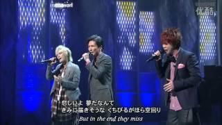 Tegomass_Hiromi Go_Ienai yo_MF17-03-12 - YouTube