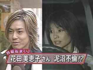 ハワイから出稼ぎ中の花田美恵子、「前夫の浮気」は暴露しても「自分の不倫」は完全NG