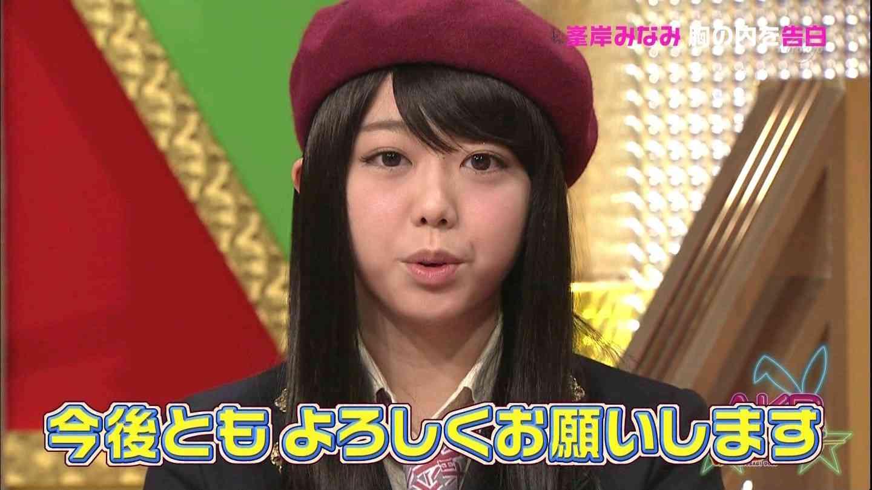 AKB48峯岸みなみ、坊主頭にウィッグをつけテレビ出演!