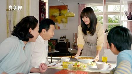 前田敦子:「麻婆豆腐の素」CMで三宅裕司の娘役 子どものころの秘蔵写真も公開 - MANTANWEB(まんたんウェブ)