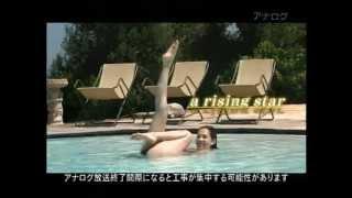 Docs.  Kiko Mizuhara 1/2 - YouTube