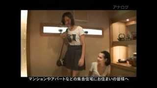 Docs.  Kiko Mizuhara 2/2 - YouTube