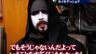 激アツ言葉を受け止めろ! カイキゲッショク (3/5/10) - YouTube
