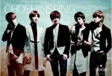 韓国人グループ5組 同時にオリコントップ10入り - K-POPニュース - 最新ニュース一覧 - 楽天woman