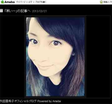"""矢田亜希子、自ら""""どすっぴん""""公開! 34歳には見えない美しさ輝く! - シネマトゥデイ"""