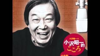 小沢昭一 オープニング - YouTube