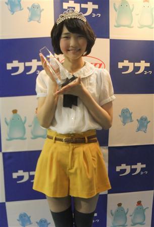 ウナコーワ新CMキャラに15歳・筑井さん  - 芸能社会 - SANSPO.COM(サンスポ)