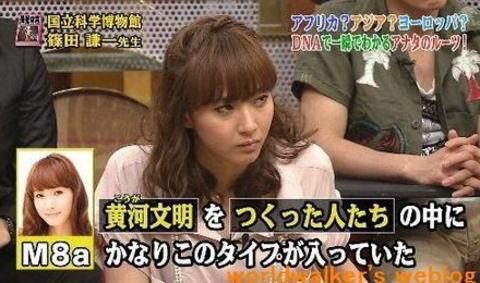 庄司智春「ミキティと結婚したら、母も祖父母もくっついて来た」