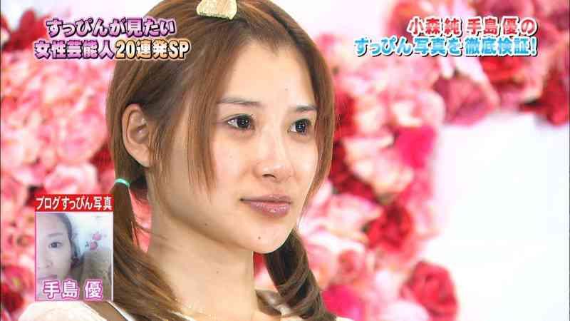 手島優の画像 p1_4