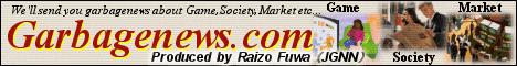 「着メロ」「着うた」などの有料音楽配信販売数と売上をグラフ化してみる(2011年版):Garbagenews.com