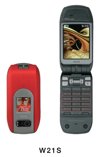 思い出の携帯機種を語ろう。