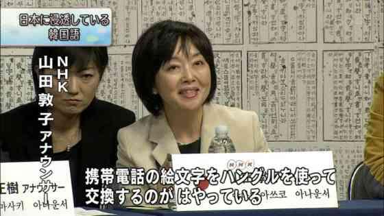 韓流ドラマ「その冬、風が吹く」が日本でヒットの兆し、ドラマ関係者「日本の地上波で放送される可能性が高い」