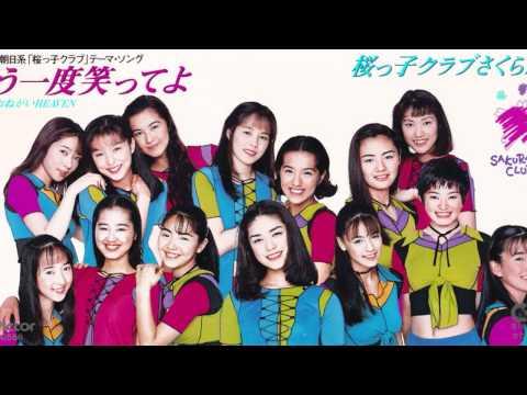 「グループから卒業したアイドルで成功している人は?」 1位 安室奈美恵、2位 篠原涼子、3位 菅野美穂