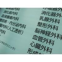 【保存版】若い女性が発症しやすい病気たち - Ameba News [アメーバニュース]