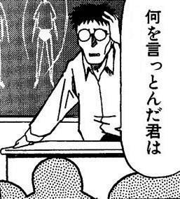 【少子化対策】鳥越俊太郎「2人目の子供を産んだら500万円、3人目には1000万円あげます!という政策はどうでしょうか!?」