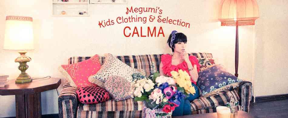 CALMA 通販サイト MEGUMIプロデュースのベビー服、子供服ブランド【CALMA】