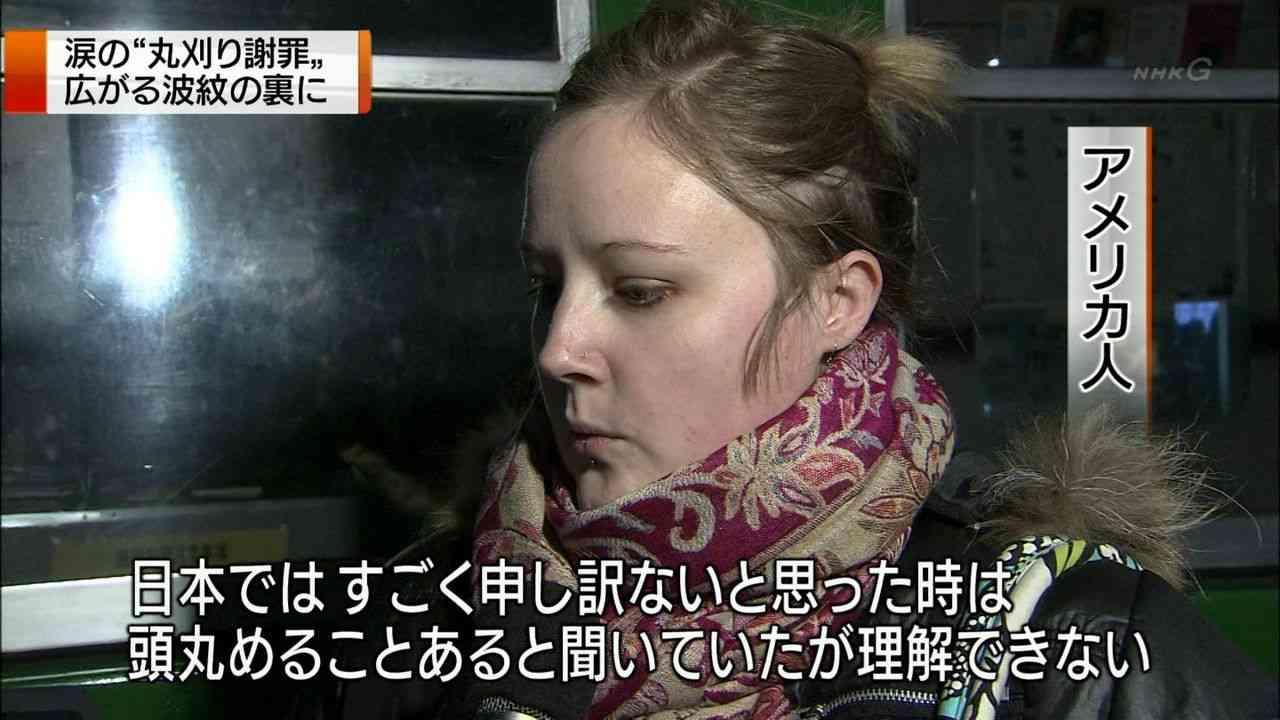 AKB48峯岸みなみの「丸坊主謝罪」に独女の反応「男が何の制裁も受けていないのはおかしい」の声も