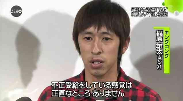 """キングコング西野亮廣、コンビ解散をしないことを宣言して""""生涯漫才師""""宣言「爺まで続けた方がカッチョイイでしょ」"""
