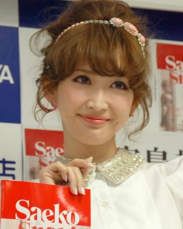 紗栄子、チュートリアル徳井義実との交際否定も2人飲みは認める…『Saeko Snap!』発売記念イベント
