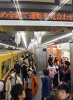 あり得ない!閉じ込め電車内で喫煙、注意した女性に暴言 京阪電鉄運行停止 (産経新聞) - Yahoo!ニュース