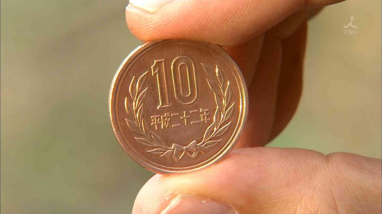 使用済み硬貨で1円 5円 10円 50円 100円 500円 で  …