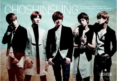 韓流グループ5組、同時にオリコントップ10入り「韓国人歌手グループの人気の高さをうかがわせた」