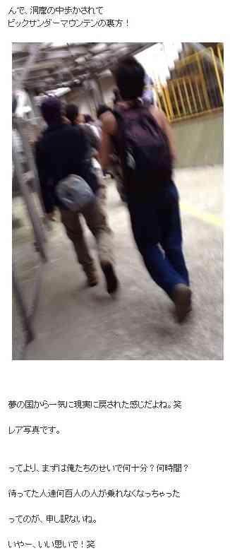 【バカが止まらない】ディズニーランドで迷惑行為をした学生、施設内での放尿や全裸カラオケなどの余罪を自ら暴露