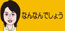 大阪市立東高校は「校長18人、教頭105人」給料減らさないための架空在籍 : J-CASTテレビウォッチ