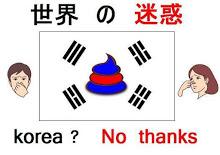 韓国、マッコリやビールの輸出急減「韓流も下火」「ビールは屈辱」