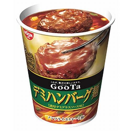 日清食品、大判ハンバーグ入りカップ麺「日清GooTa デミハンバーグ麺」を発売