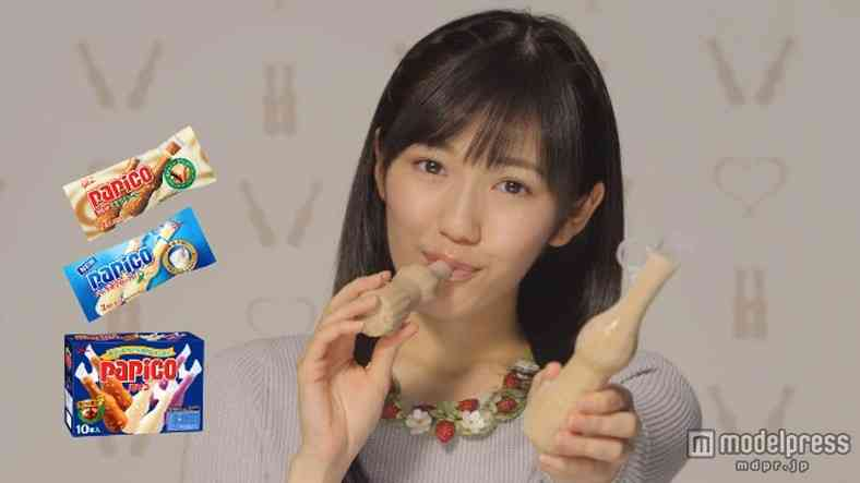 AKB48がパピコのCM。大島優子のグロス付きアイスプレゼントも