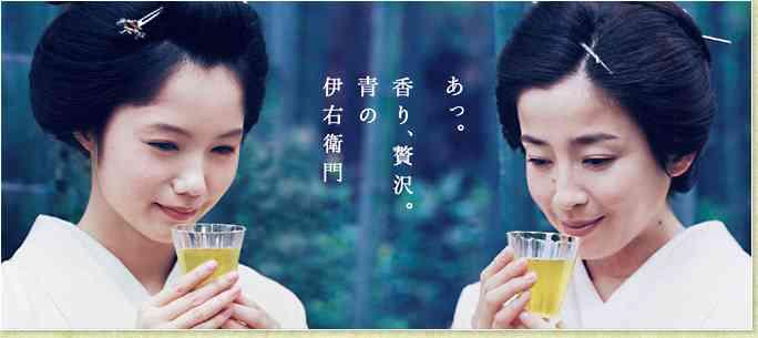 宮沢りえが黒縁メガネで誘惑「色気1年分使った」…メガネショップ「JINS」新CM